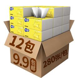 好吉利 家用卫生纸 116*175mm*4层 共10包