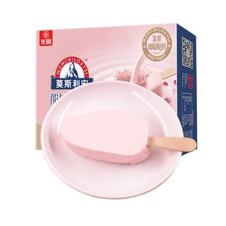 光明 莫斯利安玫瑰花味酸奶冰淇淋雪糕 65g*4 *4件