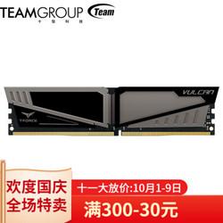 十铨(Team) 火神系列DDR4 2666 3000 8G台式机内存条8G低高度质比冥神 *2件