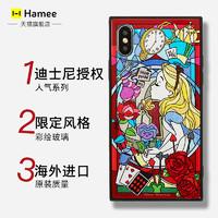 Hamee苹果手机壳iPhoneXs/X迪士尼公主日本TPU后背玻璃防摔保护套