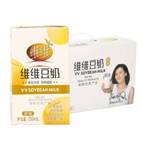 维维 低脂豆奶 250ml*24盒