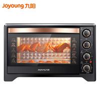 九阳 (Joyoung )电烤箱 独立温控 120分钟定时 内置炉灯38L多层烤位KX38-J98+凑单品