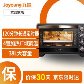 Joyoung 九阳 KX38-J98 电烤箱