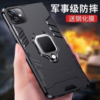 Greyes 观悦 iPhone11/X/XR系列 防摔手机壳+钢化膜