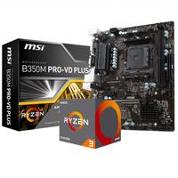 6日0點 : AMD 銳龍 Ryzen 5 1400 盒裝CPU處理器 + 微星 B350M PRO VD/PLUS 主板