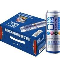 经口 葡萄糖补水液 添加葡萄糖酸锌运动饮料 310ml*15瓶