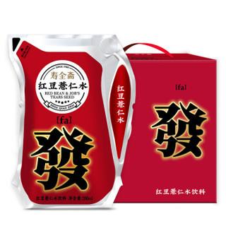 寿全斋红豆薏仁水 薏仁薏米 茶饮料爱克林便携环保200ml*12袋整箱装 *2件