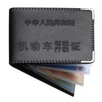 易驹 YZ-001 驾驶证行驶证皮套 4证件2卡位