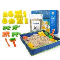 JoanMiro 美乐太空玩具沙子星空沙套装 2公斤畅玩装