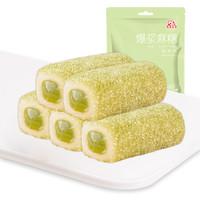耶米熊夹心抹茶味麻薯四川特产小吃糕点160g *17件