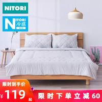 日本NITORI 冷感薄被 空调被夏凉被双人夏季薄被子学生凉感薄被