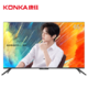 嗨购国庆:KONKA 康佳 65A10 65英寸 4K 液晶电视 4199元包邮(需用券)