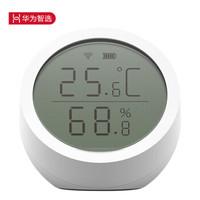 HUAWEI 华为智选 豪恩温湿度传感器