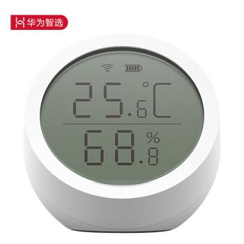 华为 HUAWEI 华为智选生态产品 豪恩温湿度传感器 智能家居实时监测温湿度