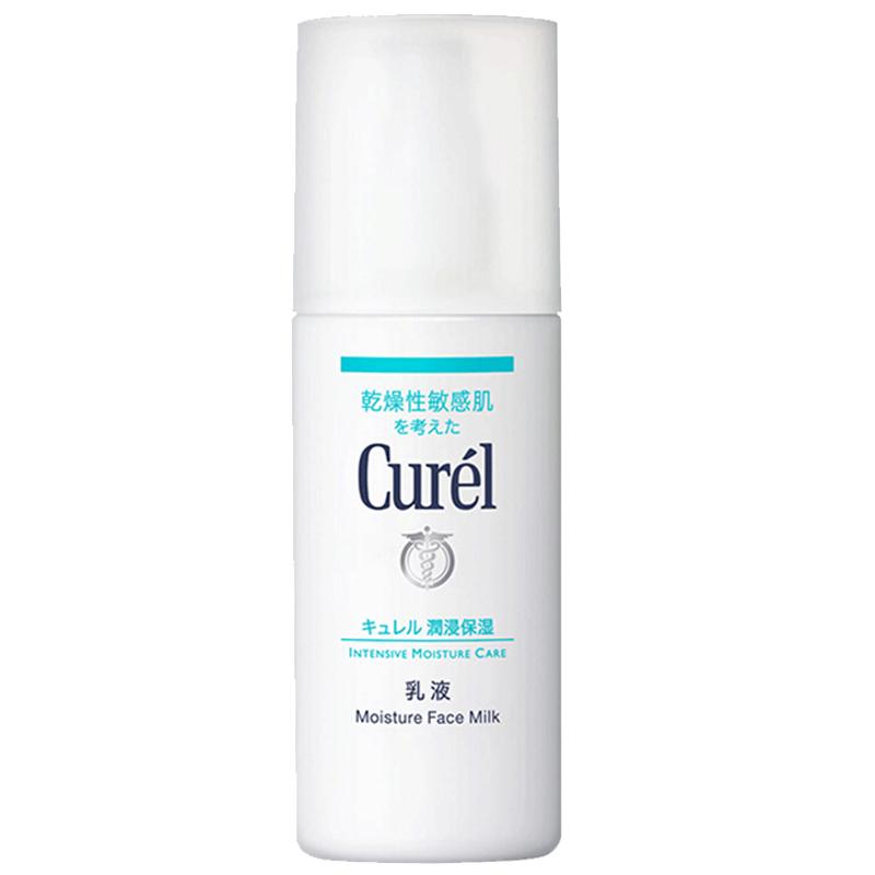 Curel 珂润 保湿柔和乳液 120ml