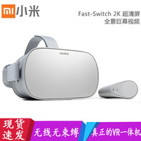 小米(MI) 小米VR一体机 智能VR眼镜
