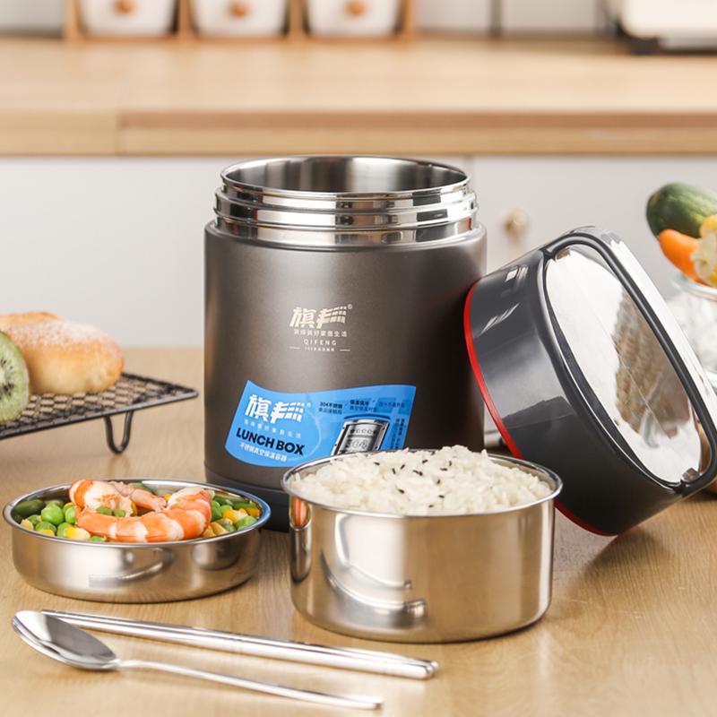 旗丰 不锈钢保温饭盒 1.3L+餐具