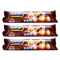 王子(Prince)夹心饼干牛奶味/巧克力味120g*3 巧克力味*3