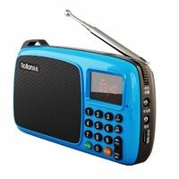 乐廷 T301 全波段收音机 豪华版