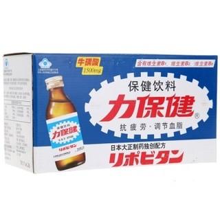 力保健(Lipovitan) 牛磺酸维生素B功能饮料 150ml*10瓶 *3件