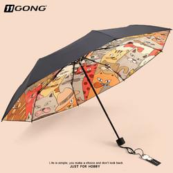 十一宫 二次元小清新折叠晴雨伞
