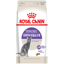 ROYAL CANIN 皇家 SA37 絕育呵護成貓糧 0.4kg
