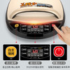 利仁(Liven)LR-D3020S 家用电饼铛 双面加热 25MM加深烤盘 金色