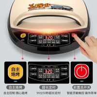 电饼铛的实用选购指南!厨艺小白必备的厨房神器!