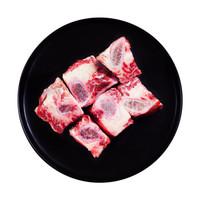 限地区:中荣 澳洲原切牛肋排肉 1kg *5件