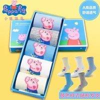 PeppaPig小猪佩奇 儿童袜 5双装