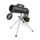 ZLISTAR 立视德 HD-K1042 高清高倍微光夜视望远镜 *2件 158元包邮(需用券,合79元/件)