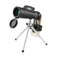 ZLISTAR 立视德  HD-K1042 高清微光夜视望远镜