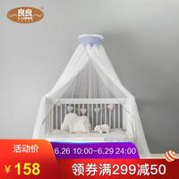 良良 婴儿床蚊帐带支架 *3件