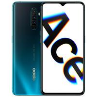 OPPO Reno Ace 智能手机 8GB 128GB 星际蓝 蓝牙音箱耳机套装