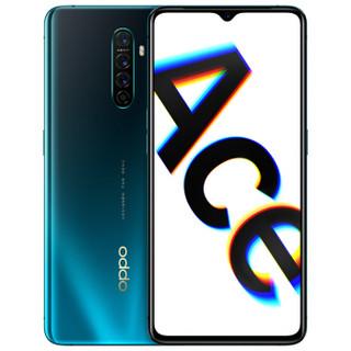 OPPO Reno Ace 智能手机 8GB 128GB 星际蓝
