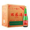西凤 绿瓶凤香型白酒 55度 500ml*6瓶