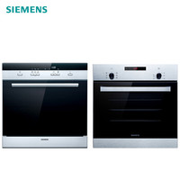 西门子(SIEMENS)进口8套变频嵌入式洗碗机 烤箱组合套装 SC73M612TI+HB013FBS2W(嵌入式烤箱)