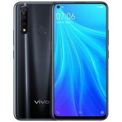 vivo Z5x 6GB 128GB 幻影黑 极点屏手机 5000mAh大电池 三摄拍照手机