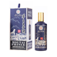MOUTAI 茅台 生肖 戊戌狗年 王子酒 53度 酱香型白酒 500ml