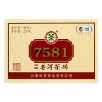 中茶 云南普洱茶 7581 标杆熟茶砖 250g *3件