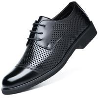 京东PLUS会员 : Poitulas 波图蕾斯 2128 男士商务休闲鞋