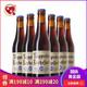比利时进口修道院啤酒罗斯福10号精酿高度烈性啤酒330ml*6瓶装 *2件 178元(合89元/件)