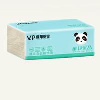 维邦抽纸家用30包实惠装整箱本色卫生纸巾家庭装面巾纸餐巾纸批发
