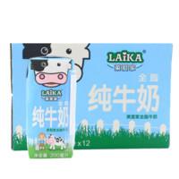 德国进口LAIKA莱爱家 全脂200ml*12整箱装 纯牛奶 烘焙奶茶酸奶原料 200ml*12盒