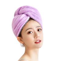 洁丽雅 干发帽 2条装 多色可选