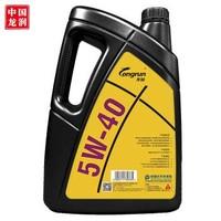6日0點 : longrun 龍潤潤滑油 全合成機油 SN 5W-40 4L *5件