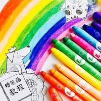 Endu恩都儿童油画棒 可水洗旋转蜡笔12色送蜡笔画教程书幼儿园画画笔 *2件