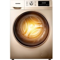Ronshen 容声 RH100DS1428B 变频 洗烘一体机 10公斤 金色