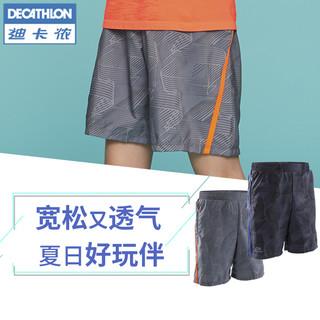 迪卡侬儿童短裤男夏运动裤夏季薄款宽松速干透气跑步短裤RUNA