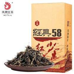 凤牌 经典58 凤庆滇红茶 特级 浓香型 380g